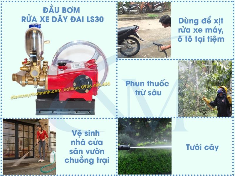 Công dụng của đầu bơm rửa xe Đài Loan LS30