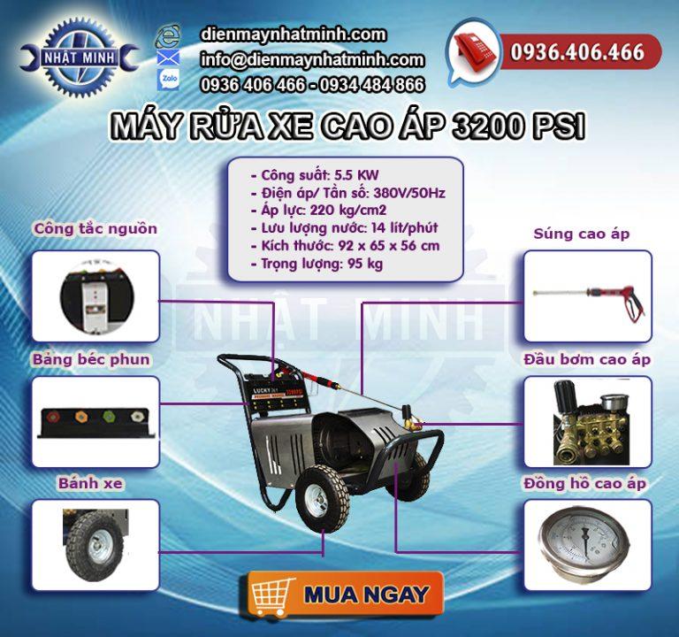 Máy rửa xe cao áp chính hãng tại Nhật Minh