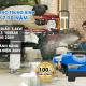 Máy rửa xe gia đình chính hãng tuổi thọ cao